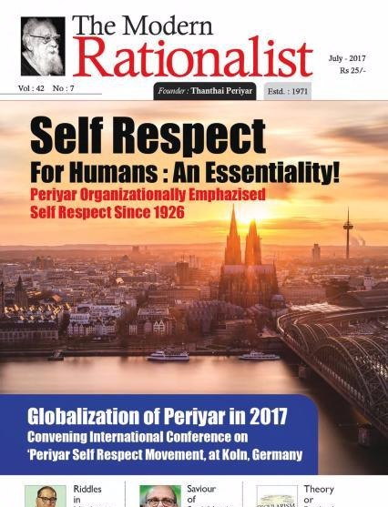 The Modern Rationalist July 2017