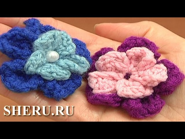 Knitted 3D Flowers Урок 4 Объемный вязаный цветок