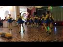 Коллектив Клио с танцем Бананофон
