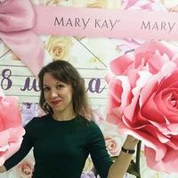 Ольга - консультант по красоте Мэри Кэй