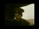 «Война на западном направлении» 1990 Серия 5 «Огненный Смоленск», серия 6 «Рождение гвардии»