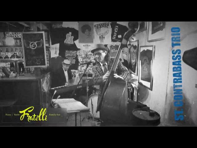 St. Contrabass trio: Prelude in E-moll (F.Chopin) 2017г.