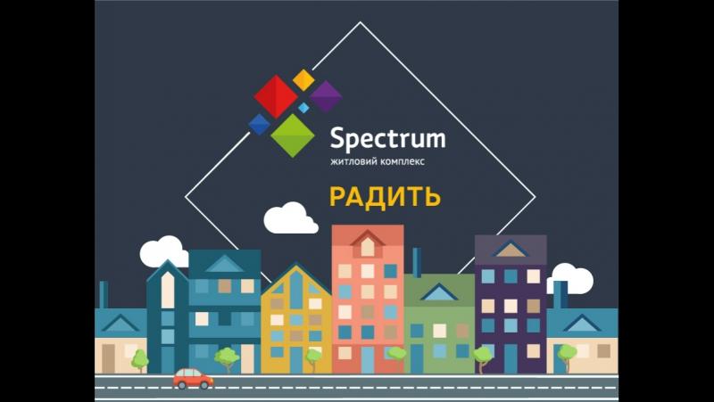 Spectrum радить кладемо ламінат Відеоінструкція