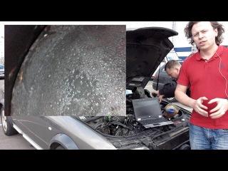 Исследование ЦПГ: Audi Allroad 2.7 V6 BiTurbo, 200т.км, 2003г.в.