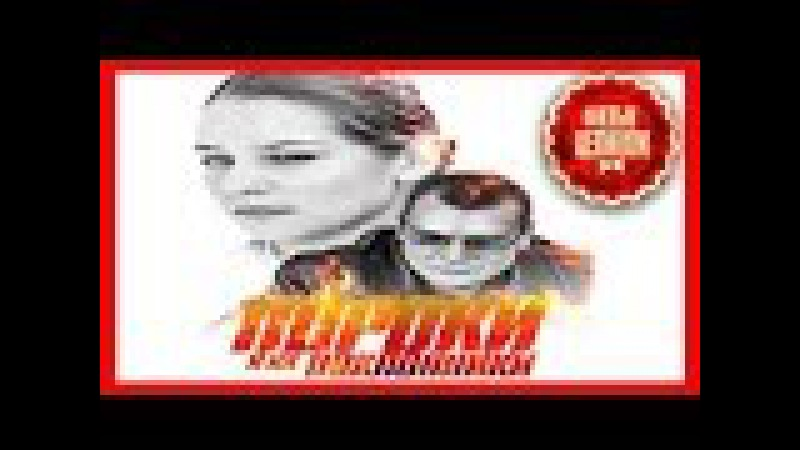 ПОРОКИ И ИХ ПОКЛОННИКИ Все серии подряд 2016 русский детектив 2016 russian detective serial