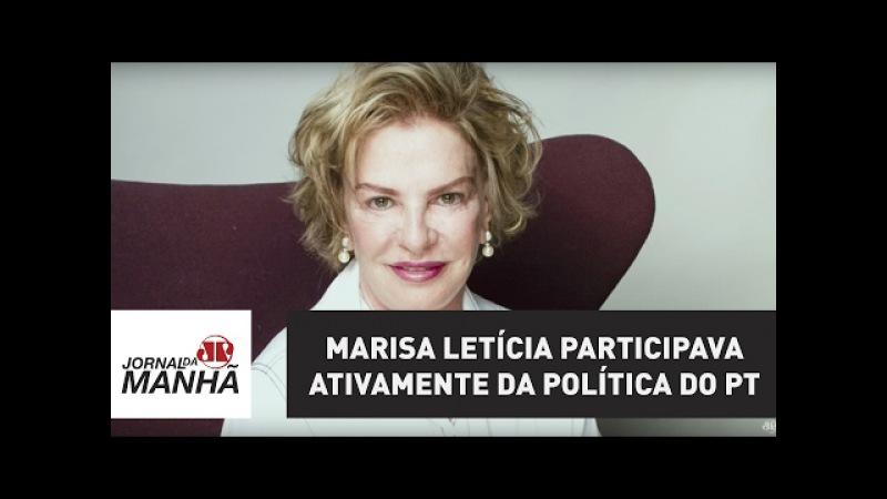 Avessa a entrevistas Marisa Letícia participava ativamente da política do PT Jornal da Manhã