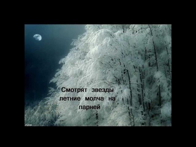 Уральская рябинушка Текст Lyrics srpski prevod