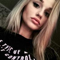 Виолетта Белова