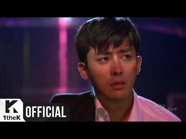 [MV] POSTMEN(포스트맨) _ As one wishes...(원하는대로)(Blown with the beautiful wind(불어라 미풍아) OST Part.9)