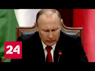 #Путин и президент Таджикистана сделали заявление для прессы по итогу переговор ...