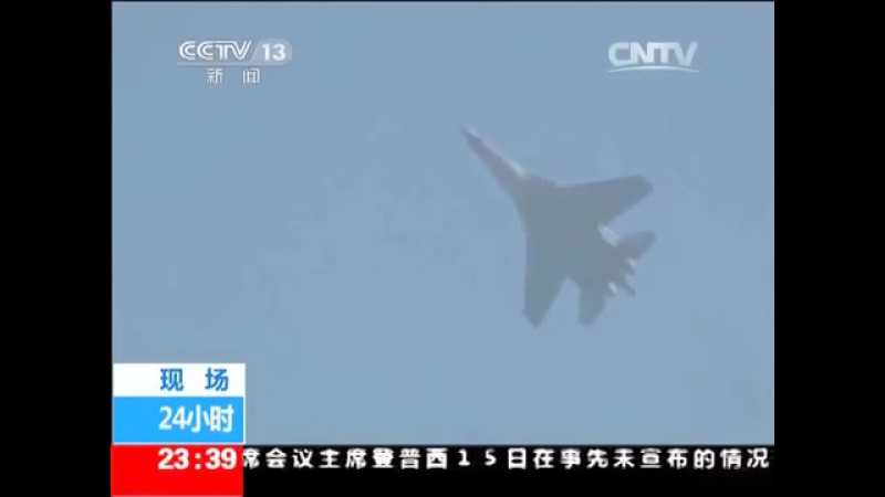 13 CCTV и CNTV Су 35С Stealth Fighter Flight Demo В Китае Airshow 2014 480p