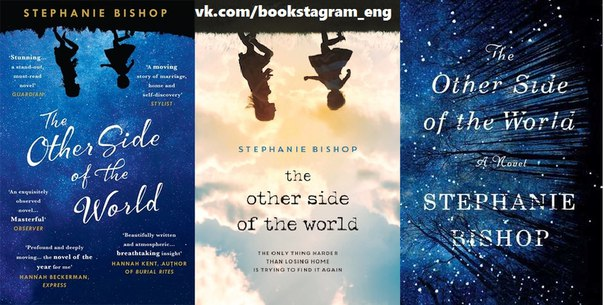 Stephanie Bishop - The Other Side of the World ret