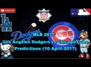 MLB The Show 17 Los Angeles Dodgers vs Chicago Cubs Predictions MLB2017 (10 April 2017)