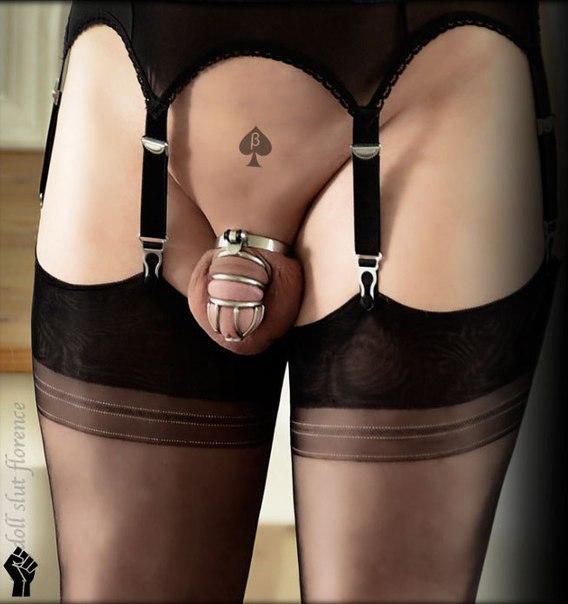 Garter belts sissy panty shop