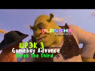 Shrek The Third/3 - Full Playthrough (Gba Longplay)