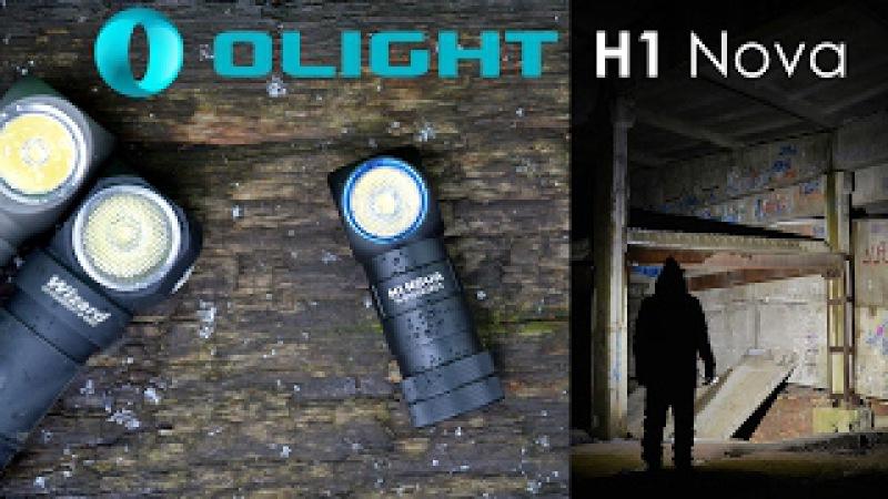 Обзор Olight H1 Nova Сравнение с Zebralight и Armytek