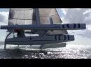 Trimaran 60 pieds ORMA Sensation Océan