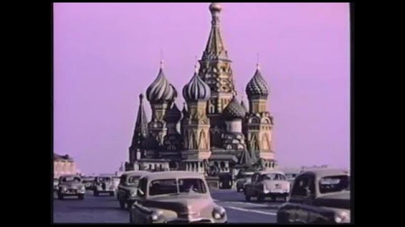 Обыкновенная жизнь в СССР в 1962 году Редкие кадры видео в цвете из иностранного архива