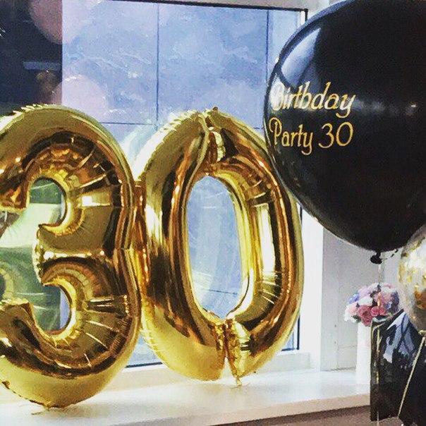 Мне сегодня 30 лет поздравления для себя прикольные и смешные