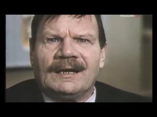 Фитиль! (1981-1988) Режиссер Леонид Гайдай! Сатирический киножурнал!