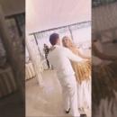 Свадьба Маши и Димы )