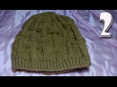 Мужская шапка 58 62 см Часть 2 Вязание спицами