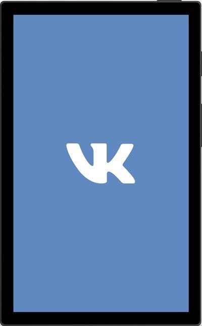 Скачать вконтакте на компьютер бесплатно на рабочий стол айфейс в вконтакте