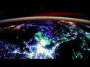 Вид Планеты Земля из космоса( Великолепно!)