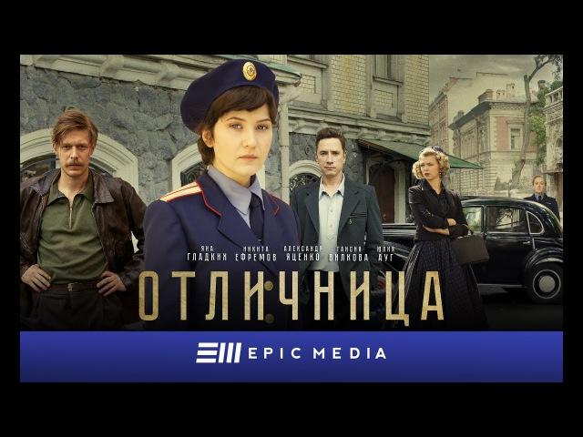 NEOPHYTE - Episode 5 / Detective (subtitles)