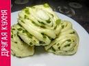 Постные и вкусные блюда Китайские паровые булочки с зеленым луком