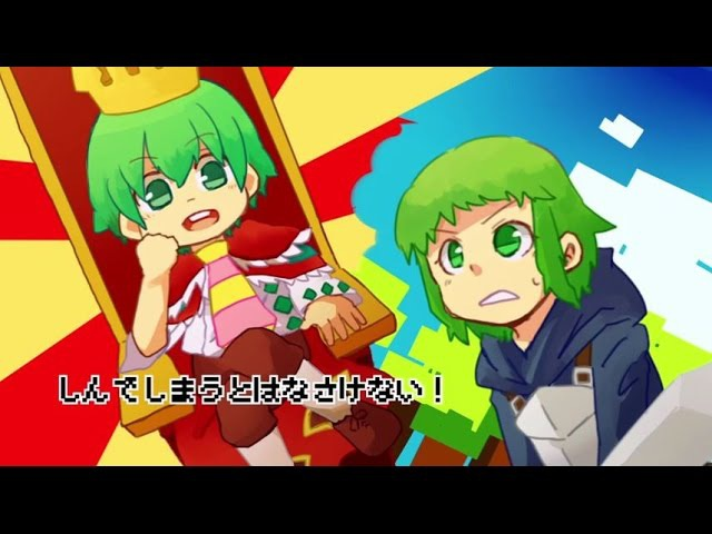 Ryuto Gachapoid GUMI しんでしまうとはなさけない! Death Should Not Have Taken Thee Cover