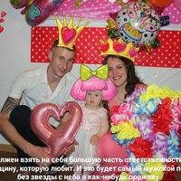 Катерина Гордецкая