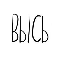 Логотип ВЫСЬ