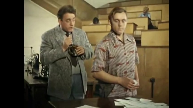 Отрывок из фильма -Операция Ы и другие приключения Шурика, серия Наваждение, ССС