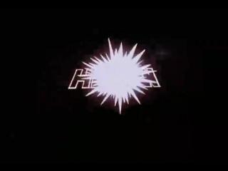 He-Man 007 - La Maldicion de la Piedra