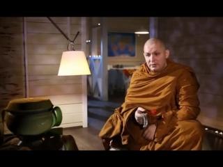 Буддийский монах о эзотериках и традиционалистах