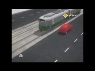 Проезд по трамвайным путям.