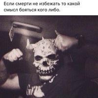 Валишер Норматов