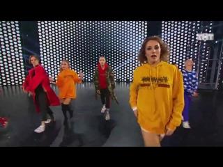 Танец команды Мигеля (Дорого) - Руки вверх  Ну где же вы, девчонки!