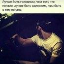 Фотоальбом Муслима Муслимова