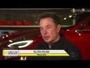 Илон Маск показал производство Tesla Model 3 в интервью для CBS -13.04.2018- (На русском)