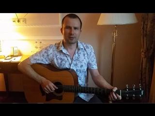 Игорь Кранов - Неотразимая