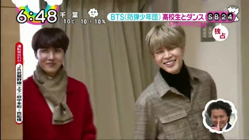SHOW BTS 180221Jimin J Hope x high school students dance collab @ NipponTV ZIP