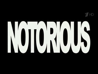 Ноториус / Notorious (2009) [Первый Канал]