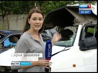 Покажут наглядно. Выставку разбитых в ДТП автомобилей откроют в Иркутске