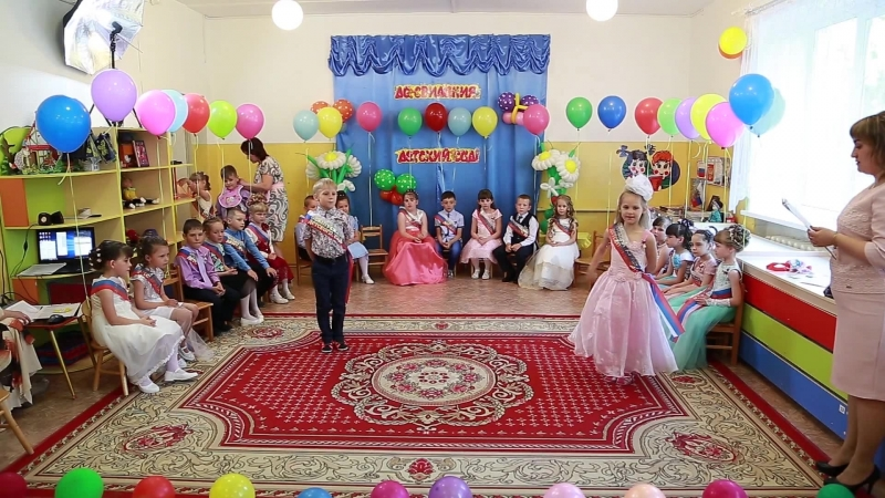 Выпускной в детском саду №3 Старожилово Вороново