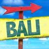 Подслушано на острове Бали  | Новости Попутчики