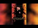 Пароль Вечность 1999