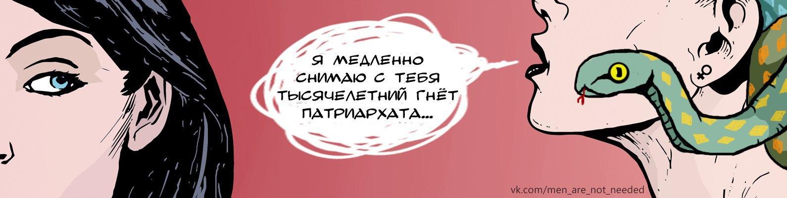 muzhik-viebal-parnya-smotret-vkontakte-putana-ryazan-hhh
