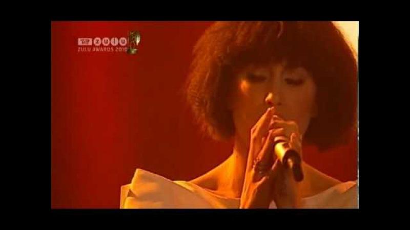 Tina Dico Medina - Open Wide Ensom (Zulu Awards 2010)
